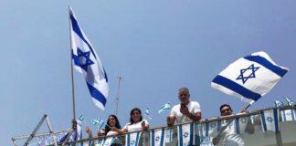 יום עצמאות בצל הקורונה בראשון לציון