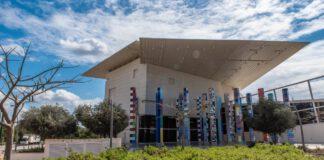 מוזיאון אגם בראשון לציון - צילום: אבי קקון